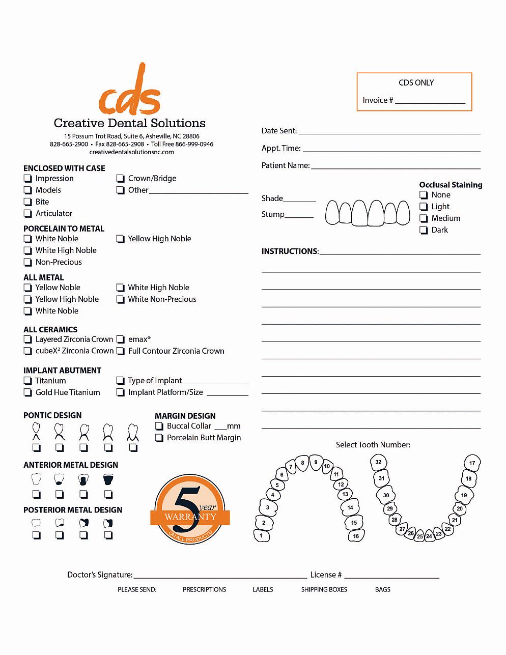 CDS Rx Form